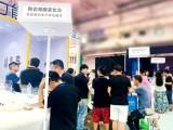 北京国际消费电子博览会