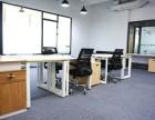 晶采大厦旁全包精装小办公间 共享区间 可起照 含家具 非中介