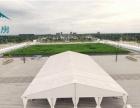 延边展览会大篷,婚礼庆典帐篷,展览篷房,车展篷房