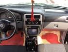 2013款锐骐皮卡2.2T柴油四驱标准型ZD22TE