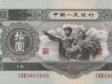 中山第三套人民币10元大团结值多少钱 第三套纸币价格表