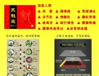 灵魁王老膏贴全国统一零售价诚招代理商
