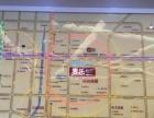 麦乐儿童文化广场+北国房东+来电有惊喜+商铺出售