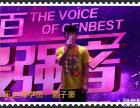 南京新街口免费试学体验唱歌的地方 一对一教学