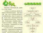 广东问题少年学校 封闭式管理 全寄宿立德学校网瘾