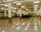 天津东丽地坪漆销售施工单位 绿色环氧地坪漆施工公司