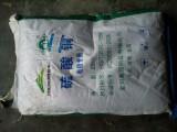 泉州回收电镀级硫酸铜