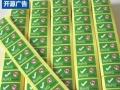 厂家生产包装盒 画册 说明书 彩卡 不干胶标签