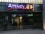 南宁市安利专卖店地址在哪安利专卖店搬哪个区了