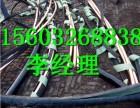 承德废电缆废铝电缆回收价格
