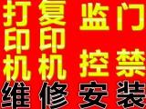 龙泉驿笔记本电脑维修 台式机维修 数据恢复 网络维修