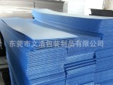 供应汕头PP塑料空心板,PP塑料板【各种