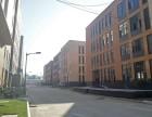全新厂房有证可按揭配货梯公交直达 谷里产业集聚区