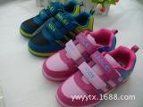 厂家直销2014春秋新款品牌宝磊儿童运动鞋 微跑鞋透气大童旅游鞋