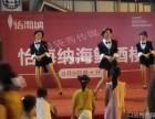 武汉庆典公司 门店开业乐队 礼仪模特 剪彩开幕 公司开业