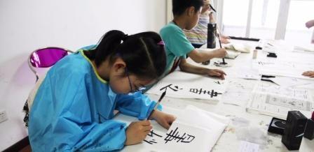 文化部艺术发展中心美术书法考级简章-大兴考点