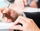 公司注册 财税服务 代理记账 领取营业执照等