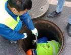 南京南站管道疏通 南站附近小区清理化粪池 南站管道清淤检测