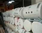 美的纯二手热水器大量600台