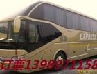 瑞安到连云港汽车直达客车时刻表15158608222