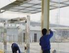 专业开荒保洁公司承接全抚顺商场开荒、新房开荒等业务