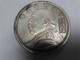 苏州的钱币在哪可以交易