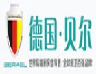 德国DEBAL加盟