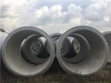 东莞水泥排水管 钢筋混凝土排水管