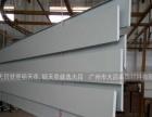 外墙造型雕刻氟碳铝单板不规则冲孔波纹铝单板定制