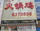 【源景广告免费推荐】开平新苑路餐馆低价转让