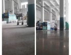 内乡县厂房装修地坪漆,地面水泥硬化剂,让你的厂房好看还耐用