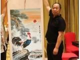国韵山河基石永固 8平尺国画 刘二郎名家书画真迹