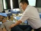梧州针灸培训学校