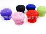 专业生产硅胶套防震防水吸盘蓝牙音响 硅胶蓝牙耳塞 蓝牙胶套