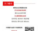 广州酷培户外拓展培训课程