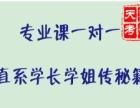 北京考研辅导班报名电话和联系方式是多少?2020考研