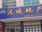 出租昭阳环西路临街小型商铺15平米1000元/月