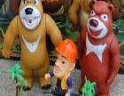 爱宝诺儿童玩具 爱宝诺儿童玩具诚邀加盟