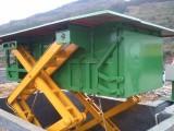 垃圾中转站设备 垃圾中转站方案 垃圾中转站图片