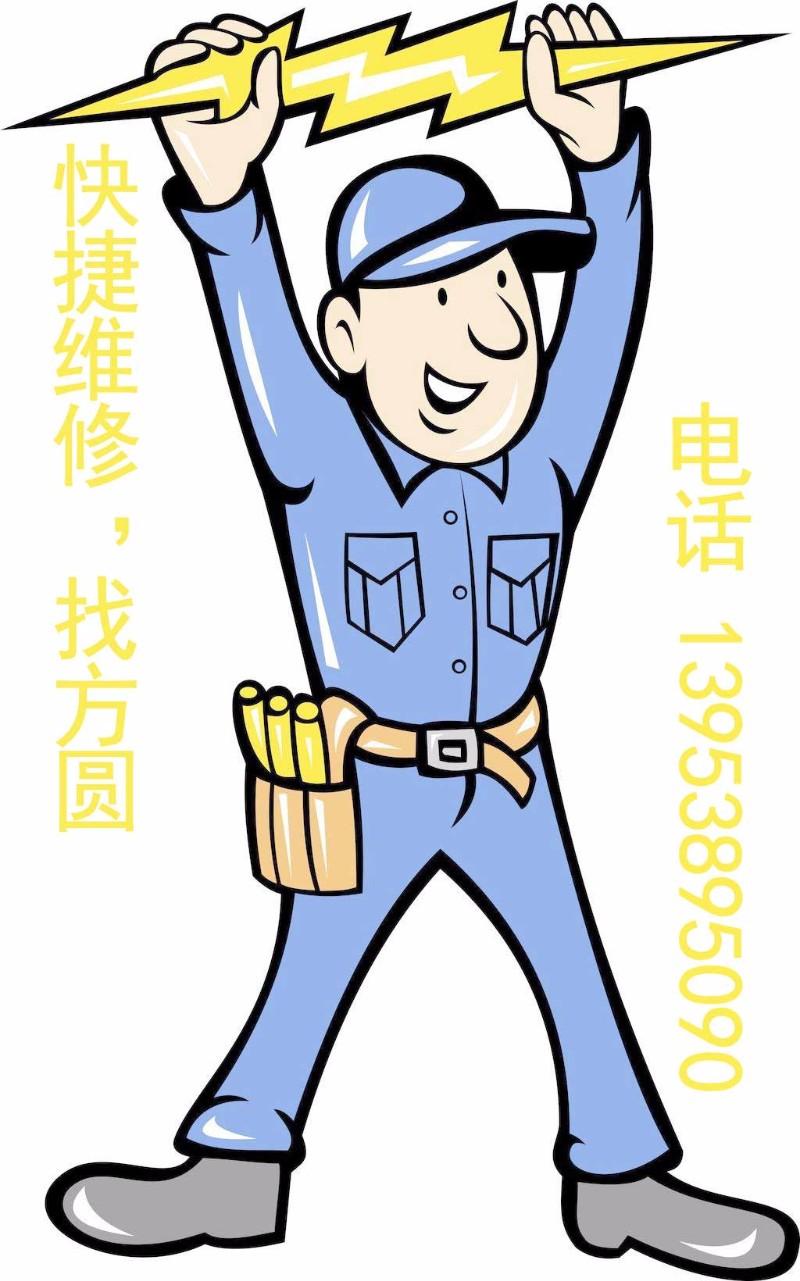 山东泰安金虹街 装修改水电 专业的技术员为您服务+