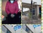 别墅开荒保洁、甲醛消毒、红木家具保养 玻璃地毯清洗
