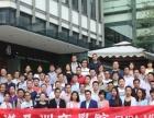 广州职业经理人培训机构都有哪些,评价高的培训课程有哪些
