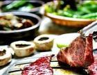 韩国烤肉加盟-韩式烧烤-自助烧烤-特色韩国料理培训