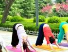 国际瑜伽圣玛瑜伽特大优惠进行中