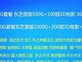 移动硬盘500G+100部3D电影