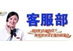 宜昌海尔指定 售后维修中心电话 全心为您服务
