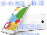 vivo X710L xshot精英版 4G智拍手机 四核超薄5