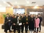 北京餐饮连锁管理培训班(实战管理 成本控制)火热报名中