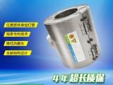 恒溫納米遠紅外節能加熱圈220V注塑機擠出機發熱圈電熱圈