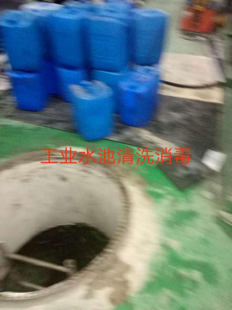 长春二次供水水箱水窖蓄水池清洁 请找专业清洁公司